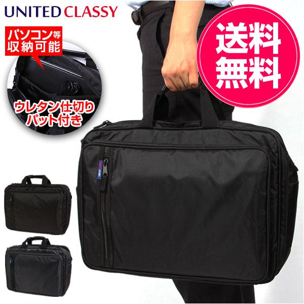 美国经典美国优雅袋业务回到男士手提包手提包西装袋回来为工作包存储和真正大减价