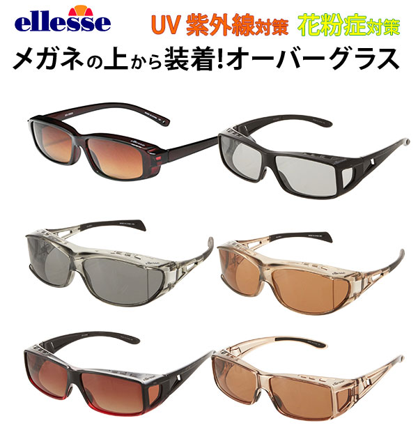 8931bcebec6 BACKYARD  It is sports sunglass in the オーバーグラスサングラス ...