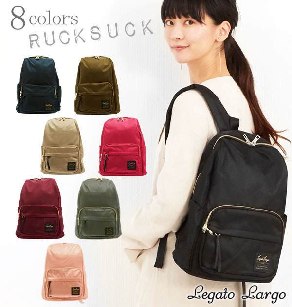 4d95e712163b The simple plain fashion pretty luster nylon-like 7 pocket many storing mom  rucksack Mothers ...