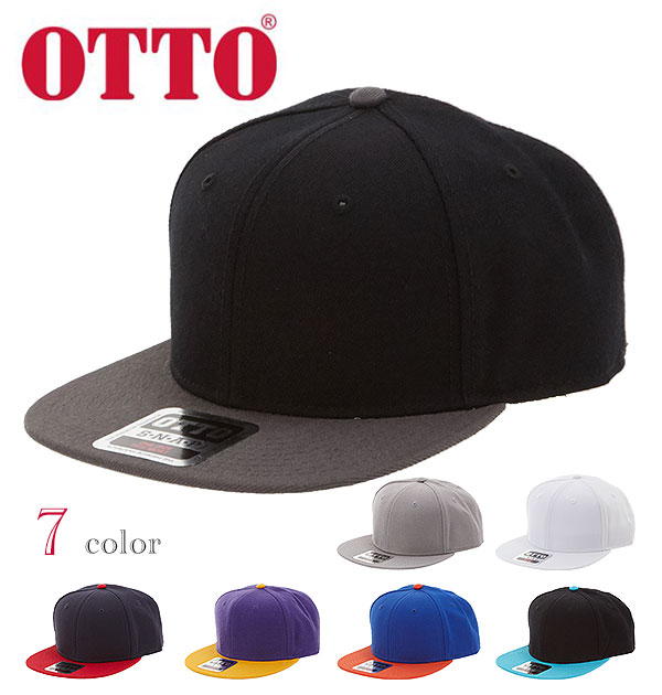 2f92a3ff60c BACKYARD: It is flat saliva Lady's unisex in the otto cap hat men mail  order Otto plain fabric snapback cap American casual plain fabric Shin pull  black ...