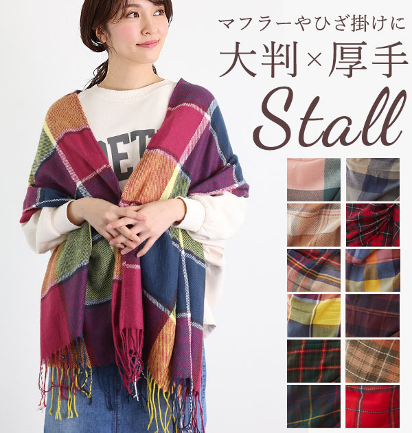 Stall 180cm *60cm scarf large size spring and summer winter cold protection  rug Lady's mail order light weight fashion cute colorful check tartan
