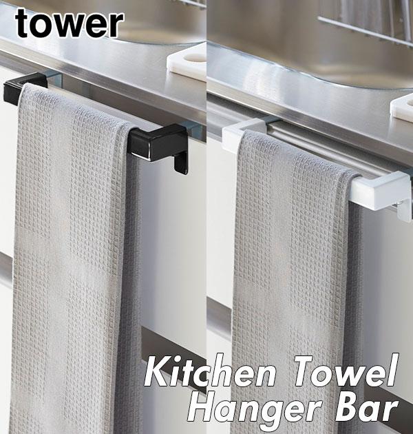 Towel Hanger Tower Mail Order Bar Kitchen Sink Door Dishcloth Washstand Washroom E