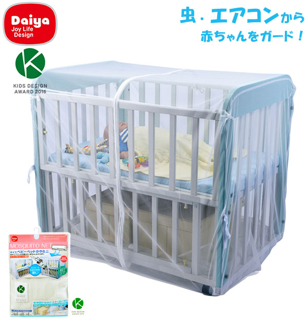 赤ちゃん 用品 通販