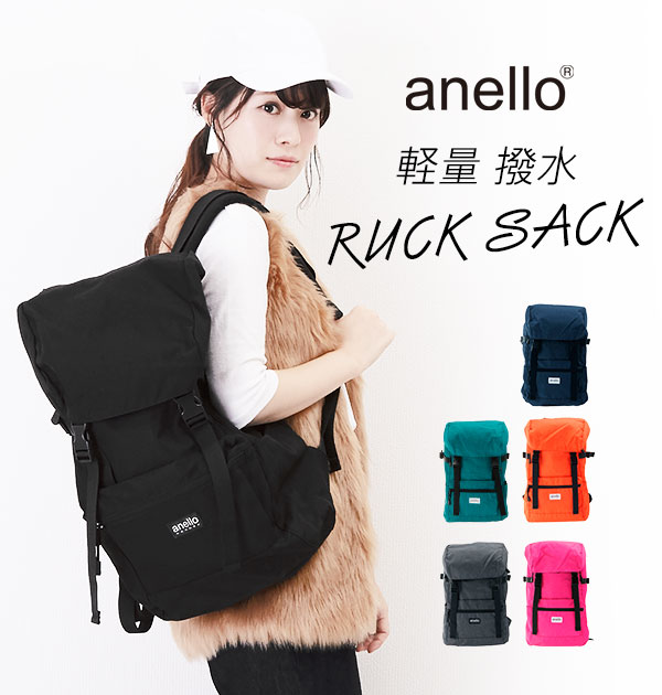 961d16b32513 アネロリュック large-capacity anello mail order Lady s anello rucksack men fashion  adult light weight ...