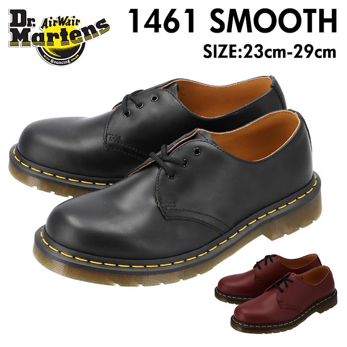 ドクターマーチン 3ホール 1461 通販 メンズ Dr.Martens レディース ブランド 本革 3EYE 革靴 ビジネス レザー シューズ カジュアル トラッド おしゃれ 黒 ブラック チェリーレッド プレーントゥ ビジネスシューズ