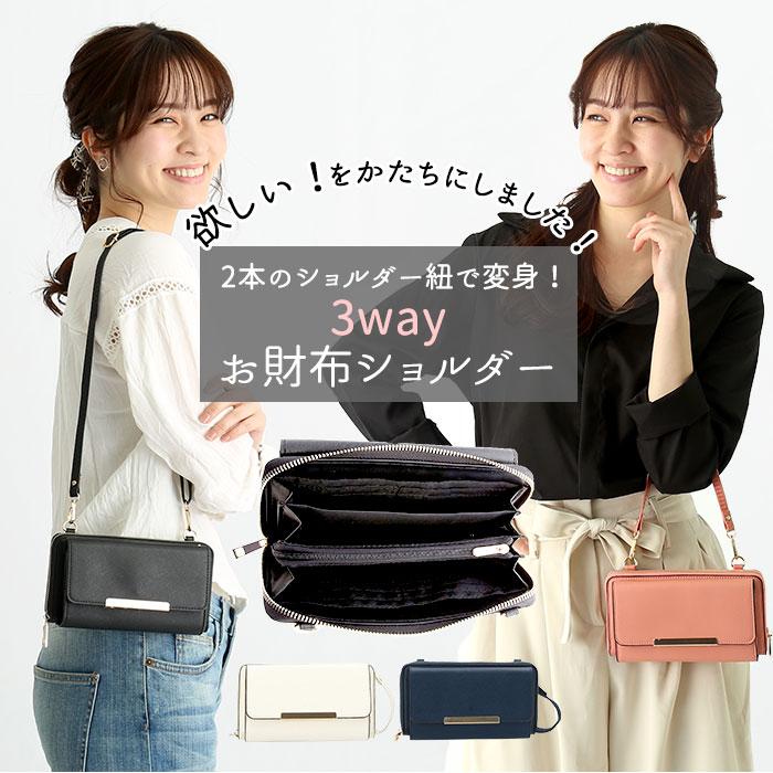 18cm Leather Bag Handle Handbag Purse Wallet Shoulder Bag Strap Replacement