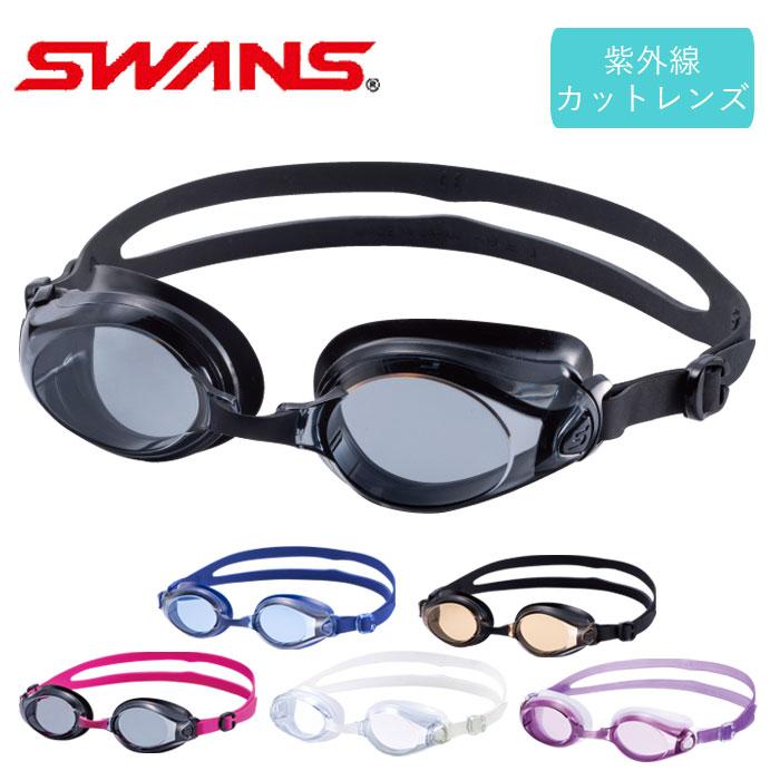 お買得 ゴーグル 水泳 通販 大人 メンズ レディース 水中メガネ 水中眼鏡 SWANS スワンズ クッション くもり止め クリアレンズ 日本製 ケース付き フィットネス プール スイミングゴーグル UVカット 新作送料無料 Fitness