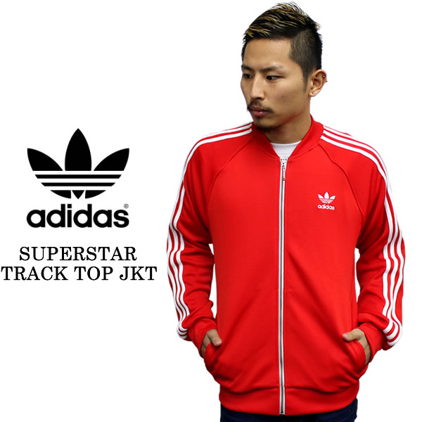adidas originals adidas originals track top Jersey SUPERSTAR JERSEY JACKET AA0156 Red Red mens casual brands