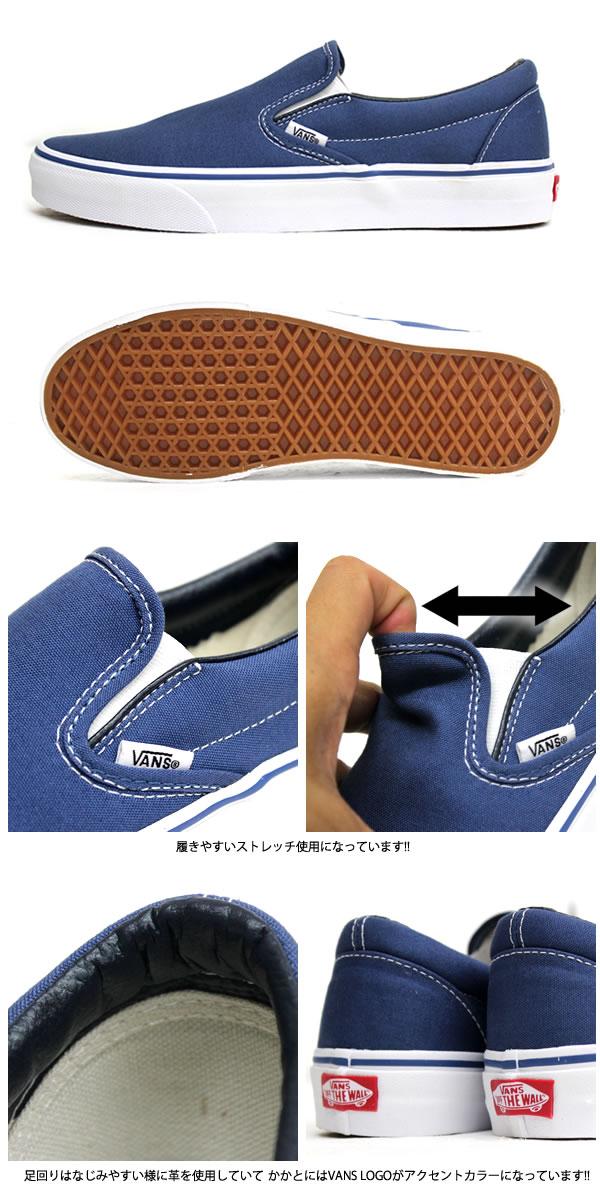 7ed40238e9 VANS sneakers slip-on CLASSIC SLIP-ON NAVY Navy VN-0EYENVY Navy Blue  low-cut sneakers men s skater Street casual