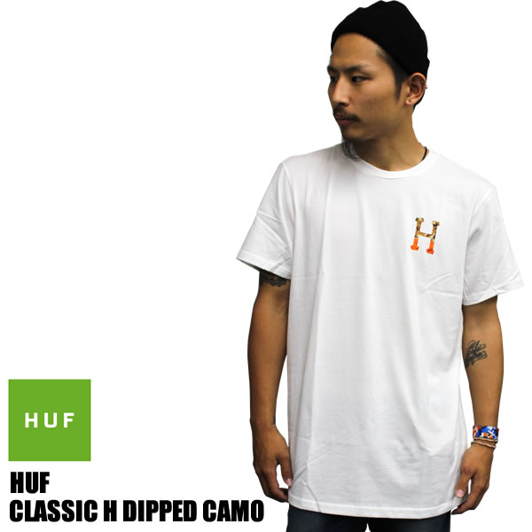 HUF Hough short sleeve T shirt tee mens Womens unisex CLASSIC H DEPPED TEE  Camo duck skater street fashion white white large size United States USA  white aa859a9ddbea