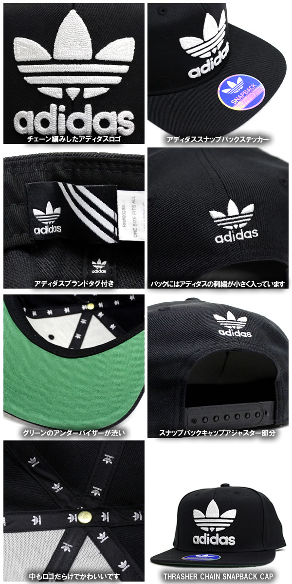 promo code for adidas originals thrasher chain snapback hat 739be dca8f 680e3f7e54d