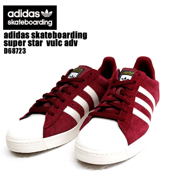 Hot sale Cheap Adidas Men 's Superstar Vulc Adv Skate Shoe