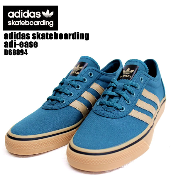 adidas skateboarding adidas sneakers ADI EASE ADEs turquoise blue-shoes  skater shoes men's Skate Board casual brand cushioning slender fatigue