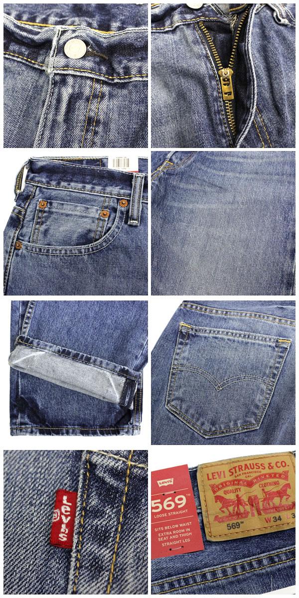 d6fc9d25c03 Introduce / product description. LEVI's Levis 569 LOOSE STRAIGHT Jeans blue  jeans denim loose fit