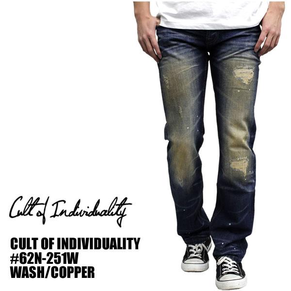 CULTOF1NDIVIDUALITY カルトオブインディビデュアリティ デニムパンツ ジーンズ COPPER インディゴ メンズファッション ロック スケーター アメカジ ビター系 キレイめ ダメージ 送料無料