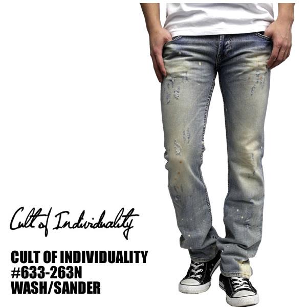 CULTOF1NDIVIDUALITY カルトオブインディビデュアリティ デニムパンツ ジーンズ SANDBAR インディゴ メンズファッション ロック スケーター アメカジ ビター系 キレイめ ダメージ 送料無料