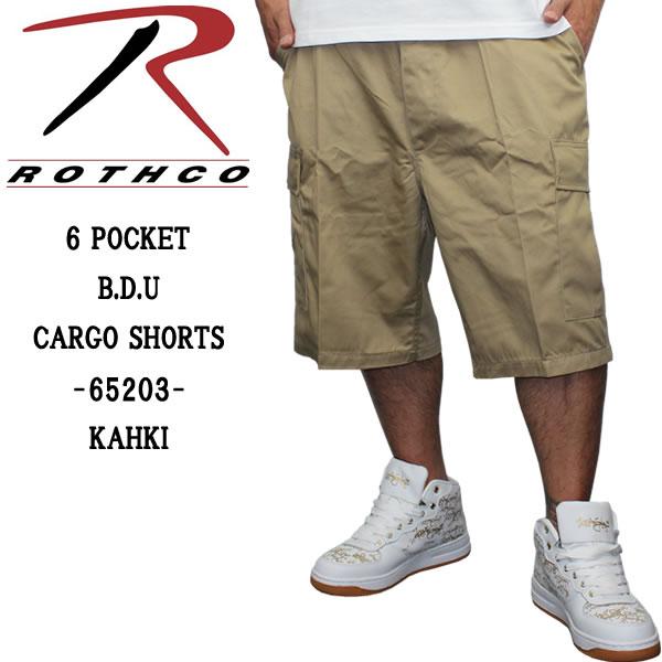Rothko cargo pants rothco BDU cargo sorts khaki STYLE 65203 army pants shorts dance costume Camo hip hop street fashion B series