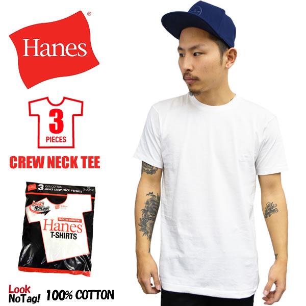262ef25715535e Hanes Hanes short sleeve T Shirt red label crew neck T shirt 3 pair cotton  100 ...