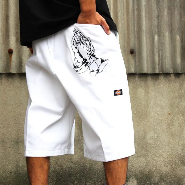 White shorts play
