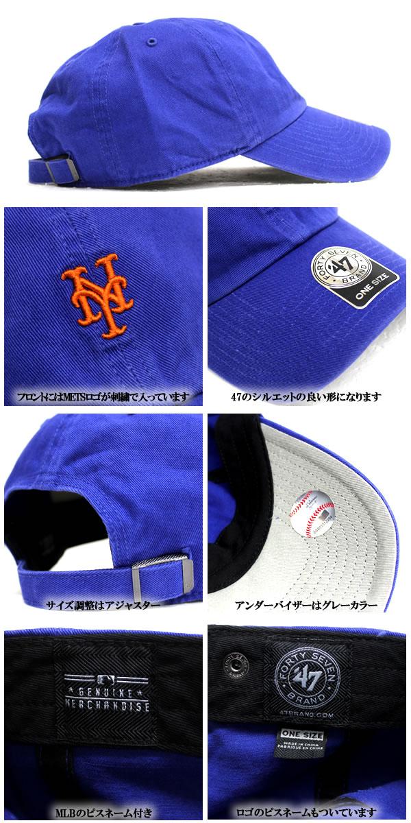 87f2a2ed73110 badass  47 BRAND Cap NY METS New York Mets Royal blue orange summer ...
