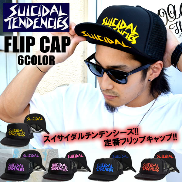 c4739374636 Snapback Cap ladies Hat SNAP BACK CAP the Sidar tendencies OTTO flip Cap  Suicidal Tendencies suicidal headgear Hat bandana street fashion women s  men s hat ...