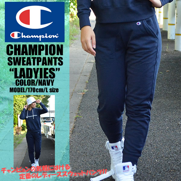 Champion champion sweatpants pants women s ladies tops fashion sweat sweat  outer women s Navy ash logo back hair room wear Pajamas casual sports  sporty gym ... b12c9f80cdfd