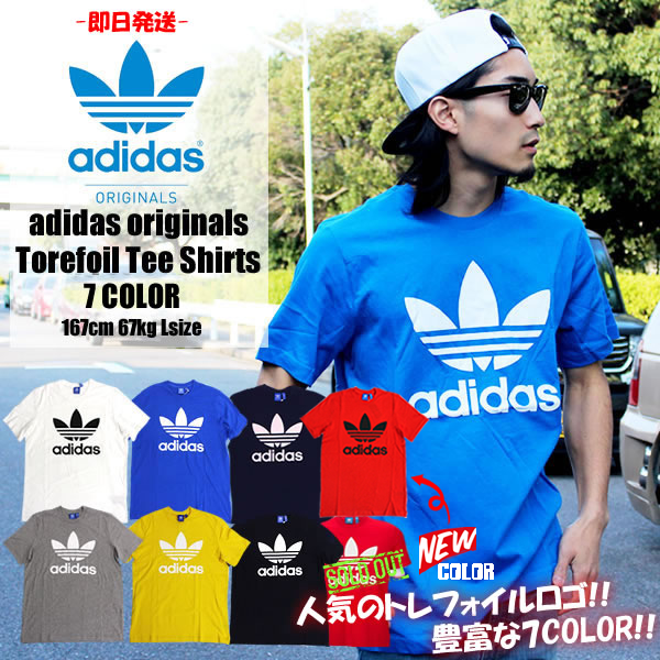 Adidas originals trefoil short sleeve T shirt trefoil 7 color ORIG 3FOIL HOOD sports men women both of our logo dance hip hop street fashion
