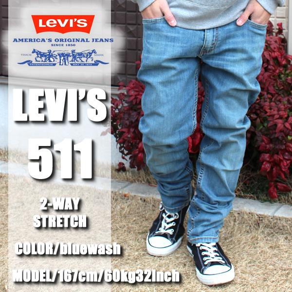 3de9700f badass: LEVI'S Levis 511 denim jeans SLIM FIT SKINNY JEANS Kinney ...