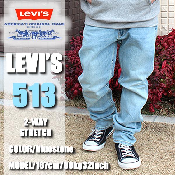 704d6340b23 badass: LEVI'S Levis 513 denim jeans SLIMSTRAIGHT FIT JEANS slim ...