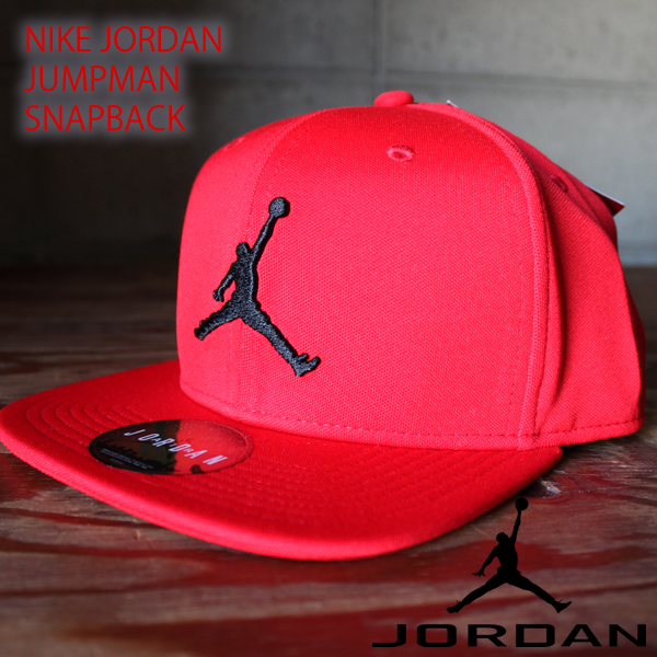 48519686104 JORDAN BRAND Jordan jump man logo snapback cap red X black 861452 jump man  logo basketball NIKE Nike nostalgic snapback headware cap NBA men fashion  Lady s ...