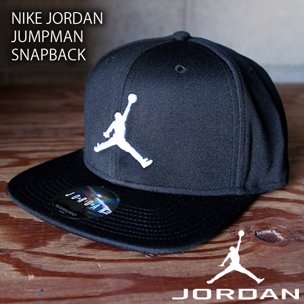 7bafa1f1814 JORDAN BRAND Jordan jump man logo snapback cap black X white 861452 jump man  logo basketball NIKE Nike nostalgic snapback headware cap NBA men fashion  ...