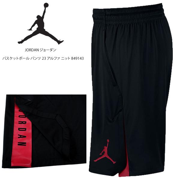 timeless design 0a3aa 20790 JORDAN Jordan basketball underwear 23 alpha knit 849143 jersey Jordan jump  man logo basketball NBA men fashion Lady's same day shipment