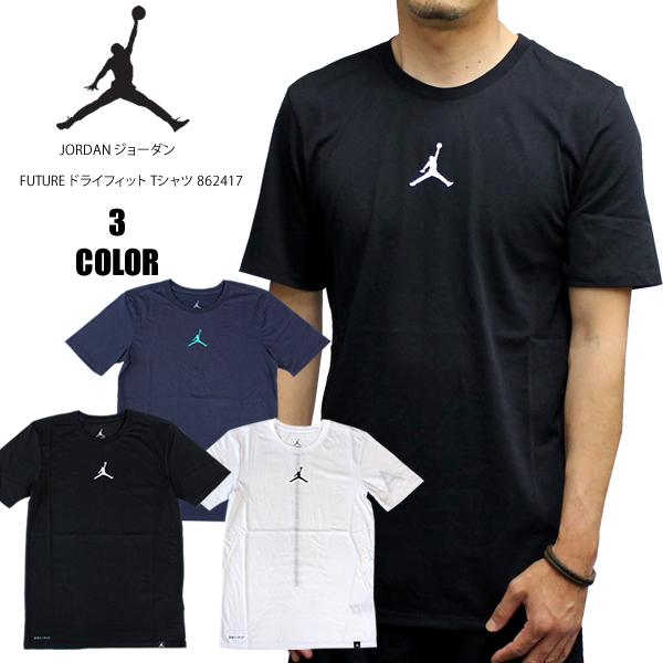 b9cd12a59 badass: JORDAN Jordan FUTURE short sleeve dry fitting T-shirt 862417 ...