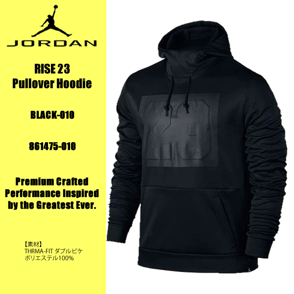 Jordan Rise Nike 23 Parka 861475 Pullover Badass dAnUpwqd