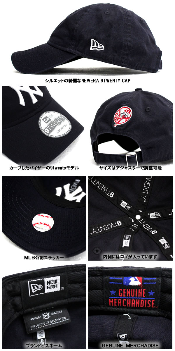 0b4e8abcb5b badass  NEWERA new era Cap 9 TWENTY New York Yankees 6 PANEL MLB ...