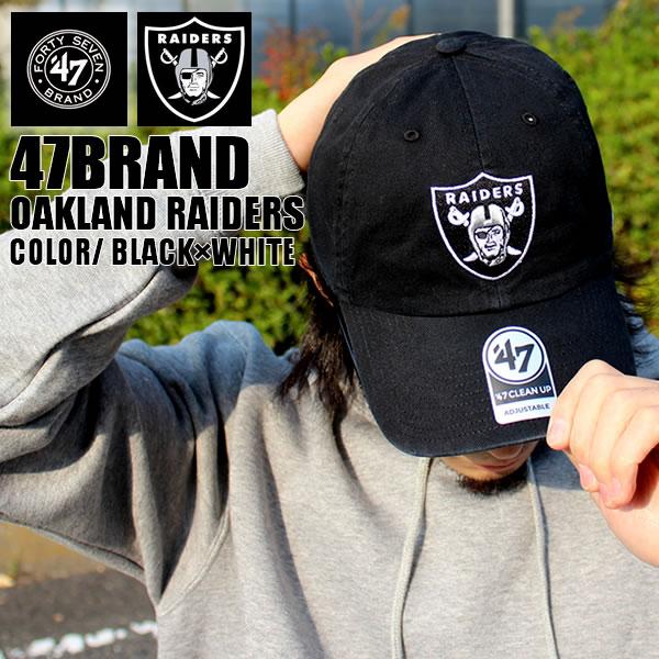25339fcc6ee40d ... coupon for 47 brand cap hat oakland raiders black white forty seven men  size adjustment street ...