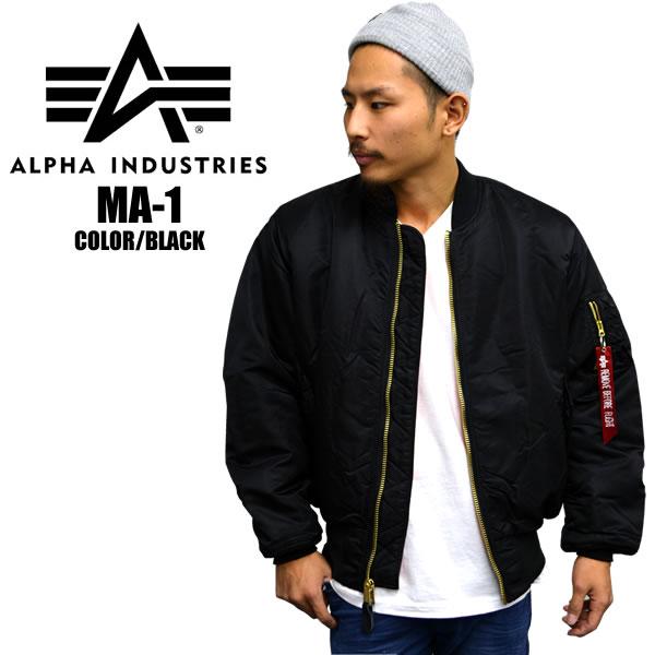 ALPHA INDUSTRIES Alpha MA1 jacket men s women s jacket military black outer  black military men s down jacket cold ringtone ALPHA INDUSTRIES Alpha  industries dea5065f0a
