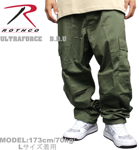Rothco bdu cargo pants olive military army dance costume Camo duck Street B  series STYLE 7838 66cd848045d