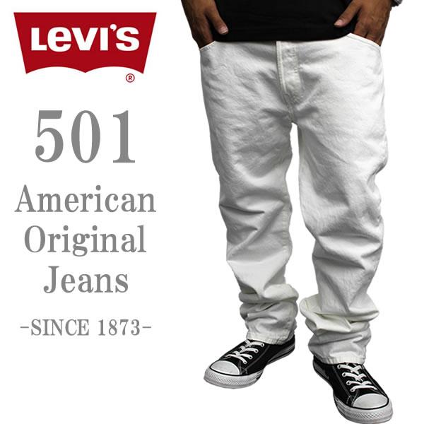 badass levis levis denim jeans 501 straight leg white