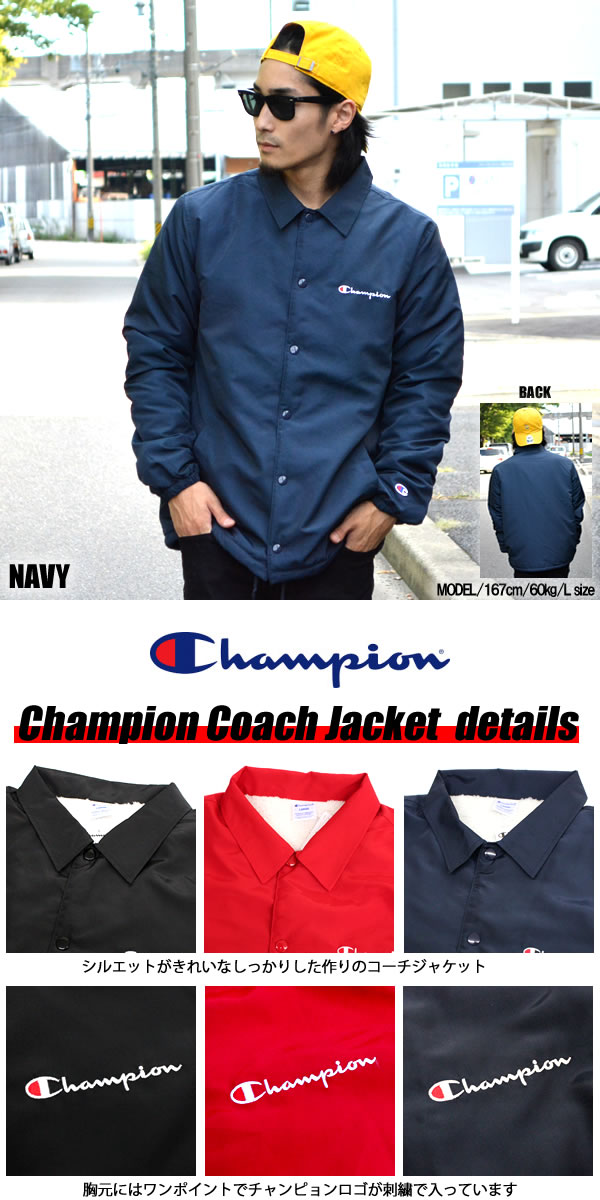 ea08202bdb5ab Champion coach jacket outerwear new champion action-style tip men fashion  logo embroidery mountain C3-J611 fluffy repellent water red black Navy  Black Red ...