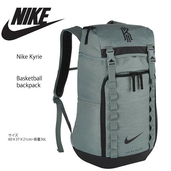 NIKE Nike Kyrie chi Lee basketball backpack BA5449 365 rucksack large capacity backpack green basketball men gap Dis attending school skater fashion