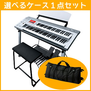 Yamaha keyboard D-DECK package