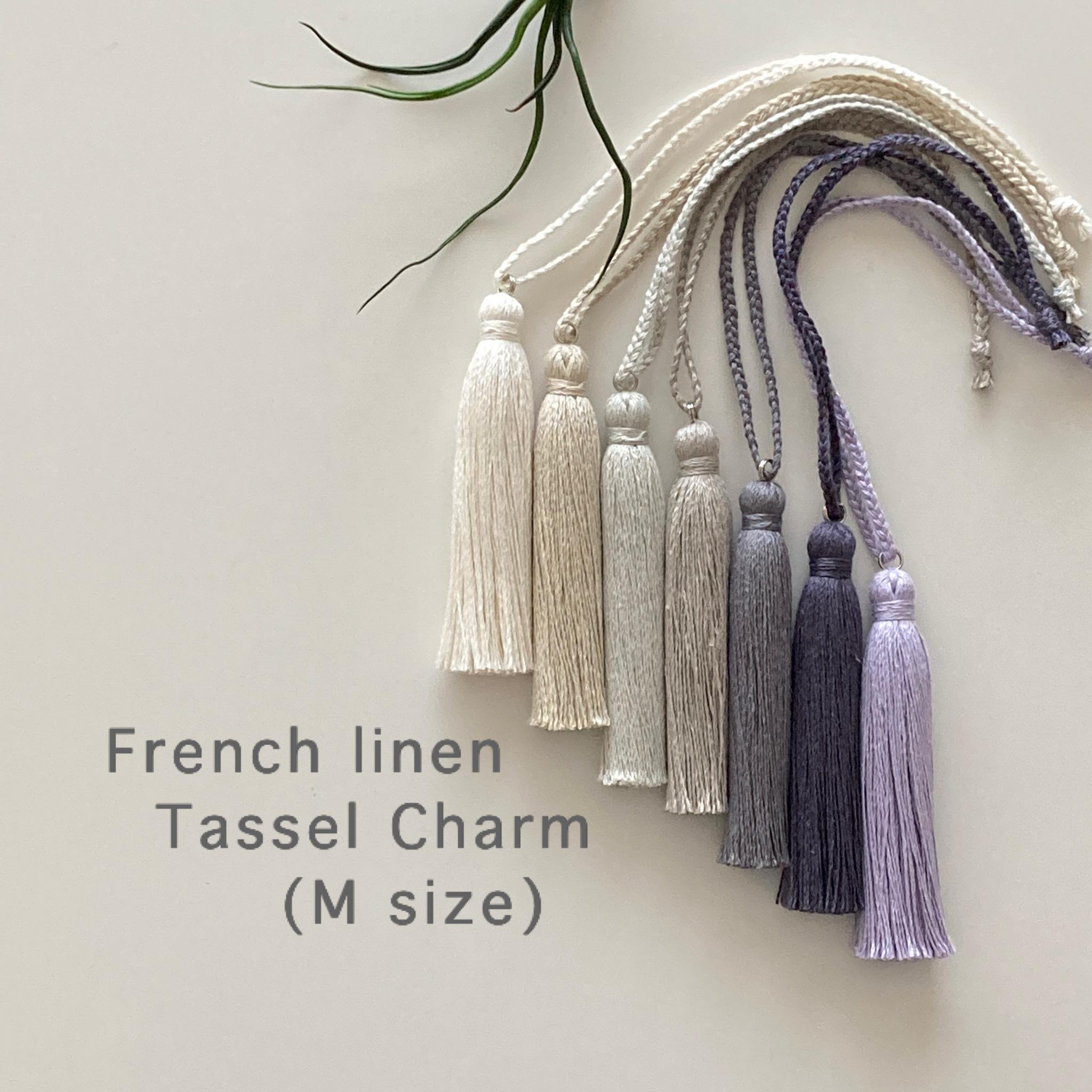 4色 M size 人気急上昇 フレンチリネンのタッセルチャーム ブラック 人気 ホワイト グレーベージュ チャーム ハンドメイド シンプル バッグ 日傘a-021 リネン タッセル