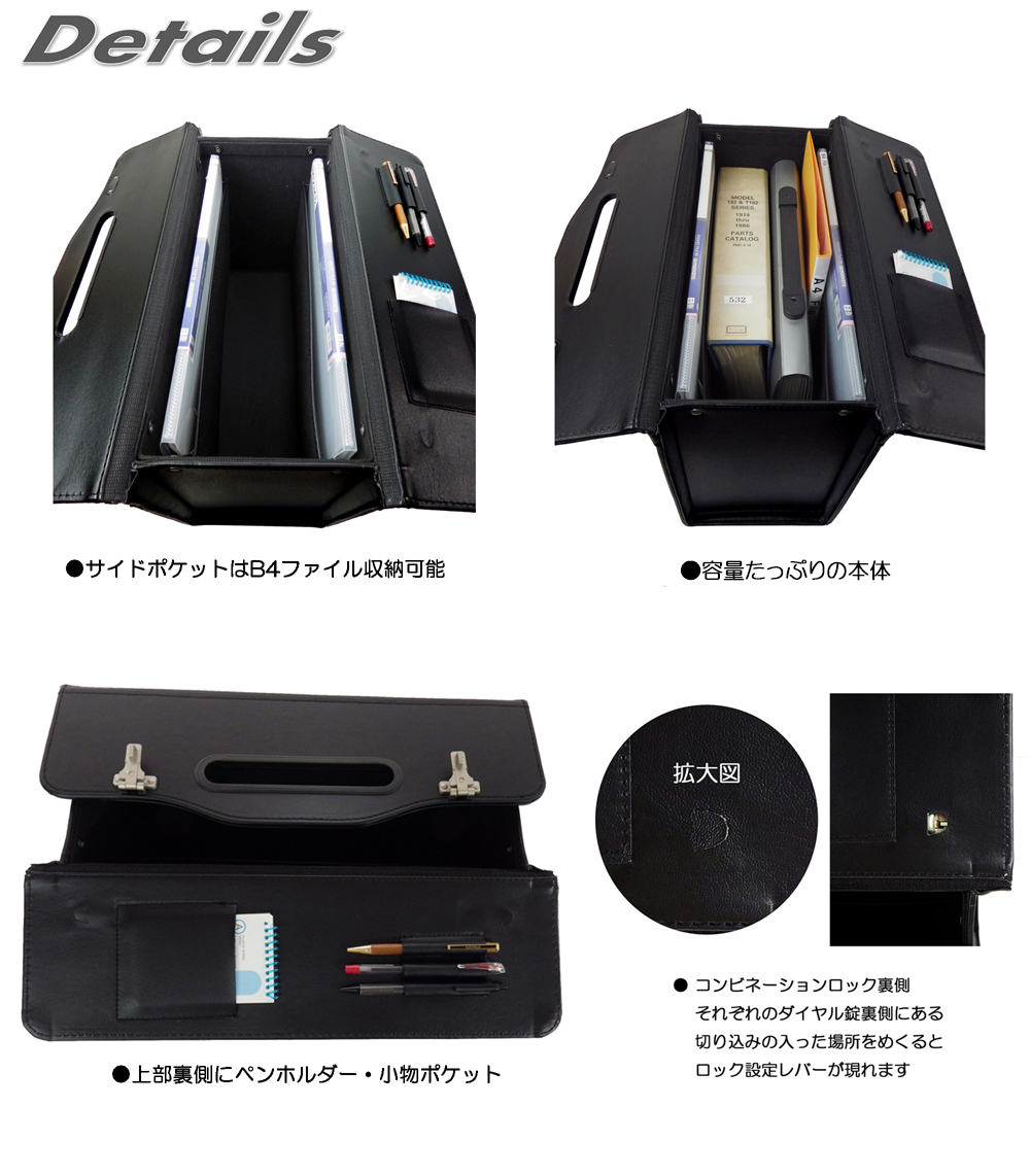 (Excluding Islands and Okinawa)-leave the case documents to ease people out ♪ ♪-sales people and many documents carry recommended! -Hinged at the top so at a glance brochure, can be retrieved.