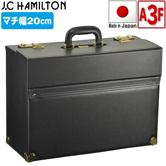 フライトケース メンズ A3ファイル B4 アタッシュケース 収納力ある日本製 豊岡製鞄 47cm J.C.HAMILTON No:20038 A3F対応 観音開き 通勤 通学 営業 鞄倶楽部