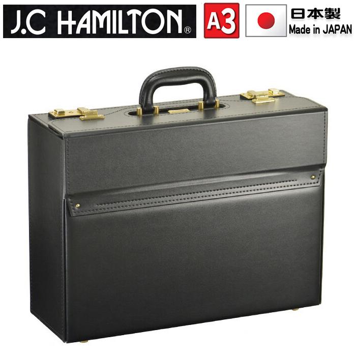 アタッシュケース フライト パイロットケース 日本製 J.C HAMILTON No:20040 a3 対応 使い易い 大容量 書類を楽々出し入れ 書類の持ち運び 観音開き 通勤 通学 営業 鞄倶楽部