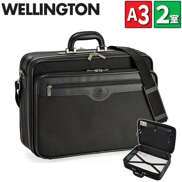 アタッシュケース A3 ビジネスバッグ ブリーフケース WELINGTON 21218 B4ファイル A3 A4 オーバーナイト 対応 45cm 2ルーム 多機能 軽量 丈夫 鞄倶楽部 通勤 通学 就活