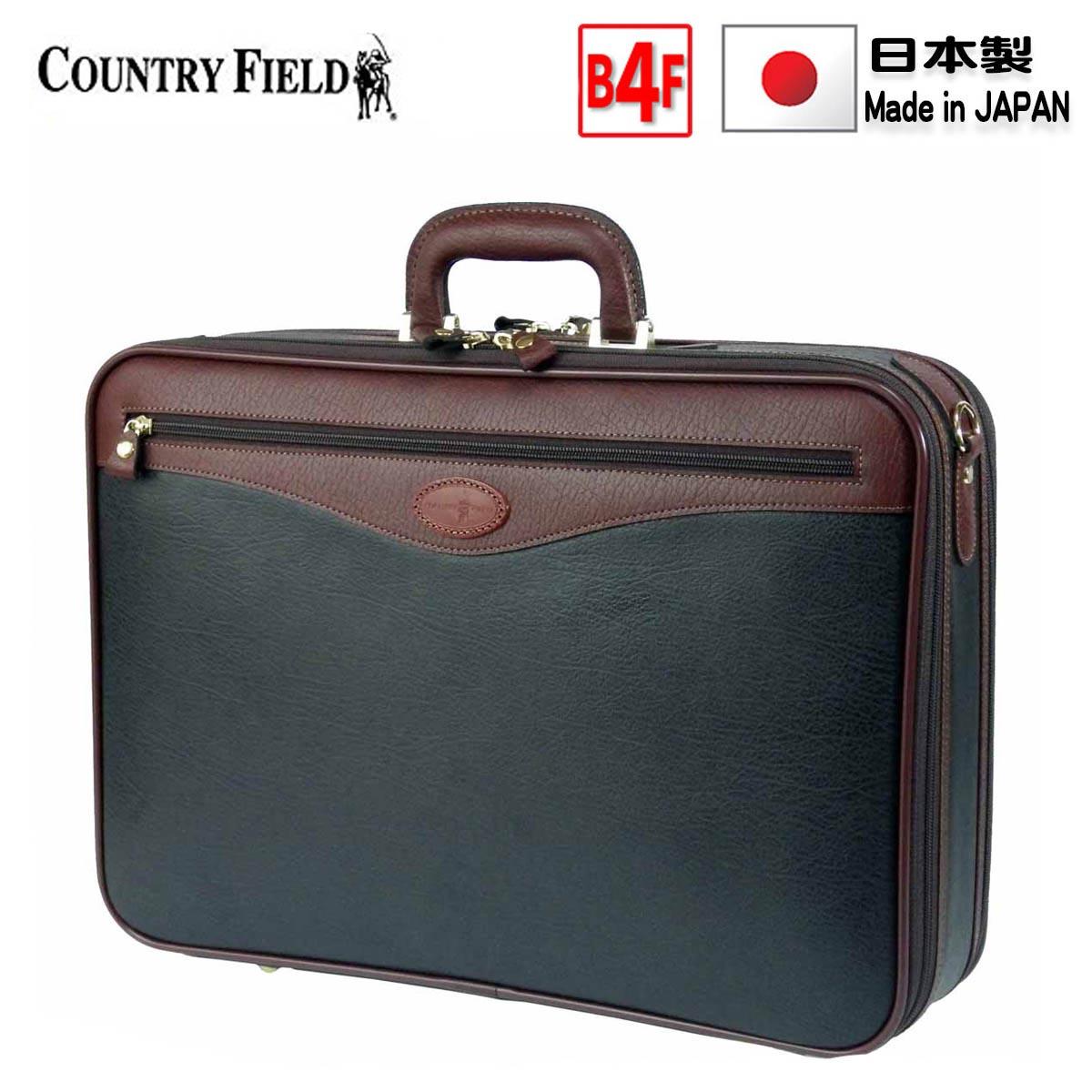 アタッシュケース COUNTRY FIELD カントリーフィールド ビジネスバッグ No:6255 A4 B4 ファイル 対応 ショルダー付き 2Way グリーン おしゃれ 日本製 薄い 通勤 通学 就活