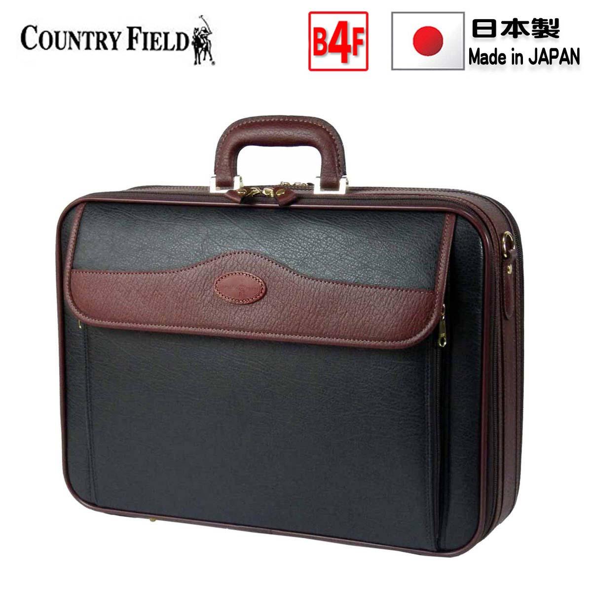 アタッシュケース COUNTRY FIELD カントリーフィールド ビジネスバッグ No:6335 A4 B4 ファイル 対応 ショルダー付き 2Way グリーン おしゃれ 日本製 薄い 通勤 通学 就活