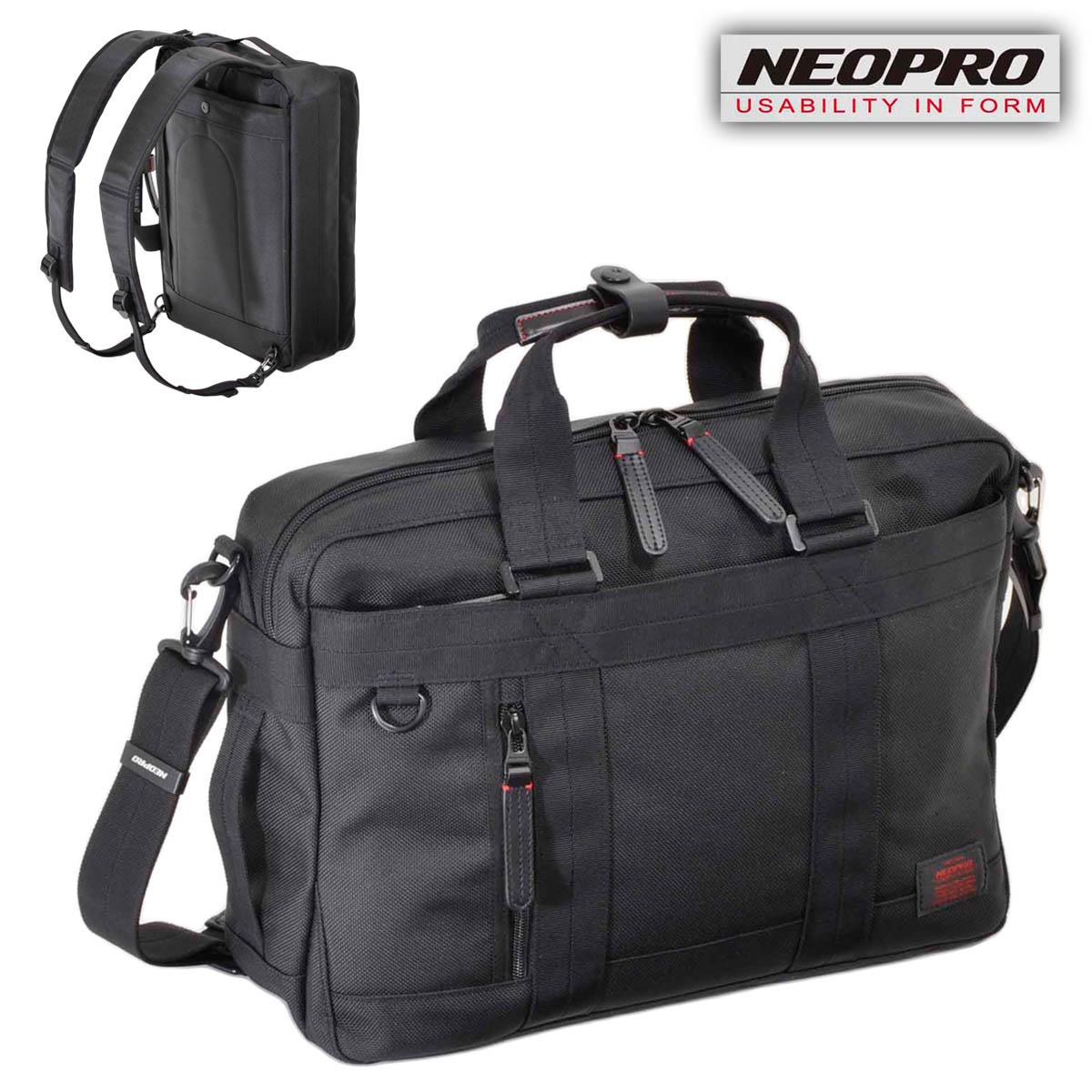 ビジネスバッグ NEOPRO RED ネオプロ No:2-038 縦型 3Way すっきり シングルルーム メンズ レディース A4 ファイル ノートPC 対応 軽量 多機能 通勤 通学 就活 エンドー鞄